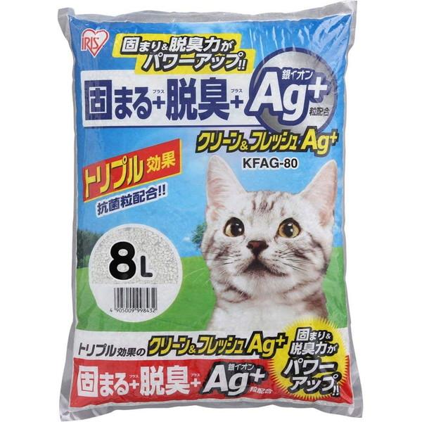 アイリスオーヤマ KFAG-80 クリーン&フレッシュ Ag+ 8L [猫砂 大容量 8リットル]