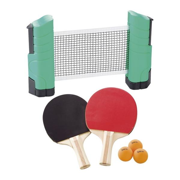 カイザー どこでも卓球セット KW-020