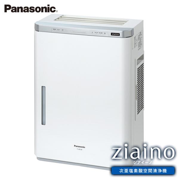 【送料無料】PANASONIC F-JDL50-W ホワイト ジアイーノ [空間清浄機(~40畳まで)] 次亜塩素酸 空間清浄機 気液接触方式 標準タイプ
