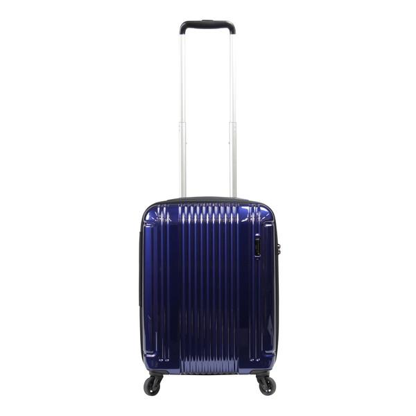 【送料無料】BERMAS EURO CITY LITE ファスナー47c(スーツケース) 60292-60 ネイビー 【LCC機内持込対応可】 容量:36L