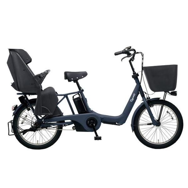 【送料無料】PANASONIC BE-ELAE033-V マットネイビー ギュット・アニーズ・EX [電動アシスト自転車(20インチ)]【同梱配送不可】【代引き不可】【本州以外配送不可】