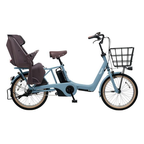 【送料無料】PANASONIC BE-ELAD03-V2 マットブルーグレー ギュット・アニーズ・DX [電動アシスト自転車(20インチ)]【同梱配送不可】【代引き不可】【本州以外配送不可】
