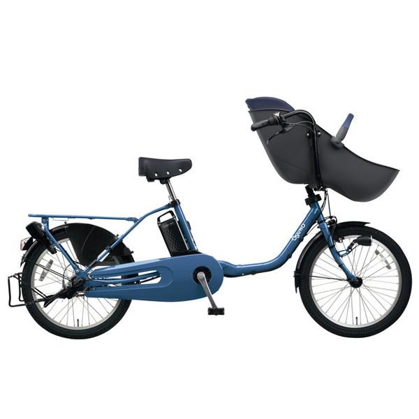 【送料無料】PANASONIC BE-ELFE03-V2 グレイッシュレディブルー ギュット・クルーム・EX [電動アシスト自転車(20インチ)] 【同梱配送不可】【代引き・後払い決済不可】【本州以外の配送不可】