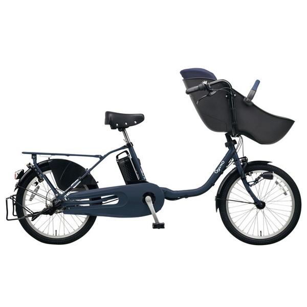 【送料無料】PANASONIC BE-ELFD03-V マットネイビー ギュット・クルーム・DX [電動アシスト自転車(20インチ)]【同梱配送不可】【代引き不可】【本州以外配送不可】