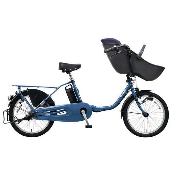 【送料無料】PANASONIC BE-ELFD03-V2 グレイッシュレディブルー ギュット・クルーム・DX [電動アシスト自転車(20インチ)] 【同梱配送不可】【代引き・後払い決済不可】【本州以外の配送不可】