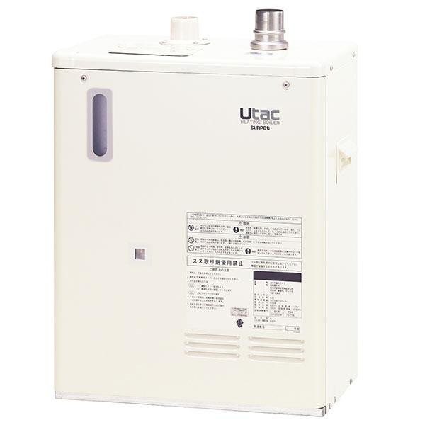 【送料無料】SUNPOT CUR-1510CSR F2 Utac [石油温水暖房ボイラー(CSRタイプ・屋内設置型)]