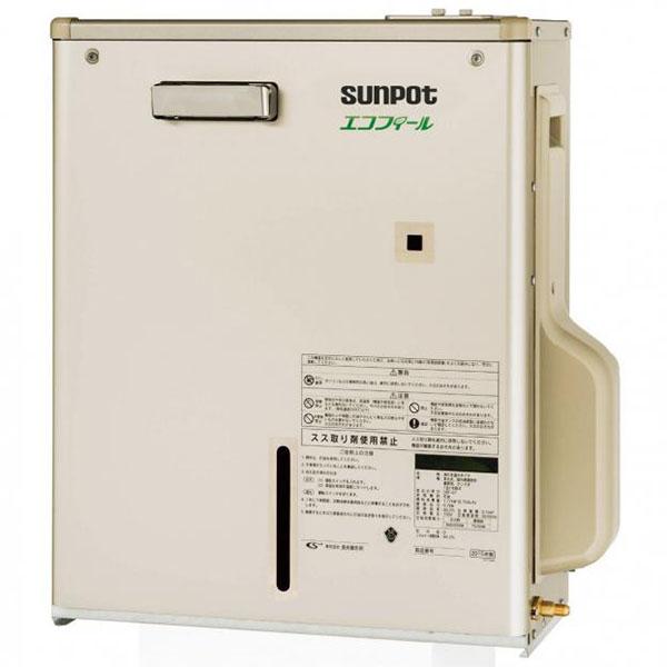 SUNPOT CUES-E673CSO エコフィール [温水ルームヒーター室外機]