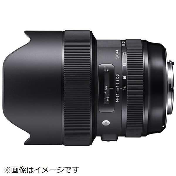 【送料無料】SIGMA 14-24mm F2.8 DG HSM Art キヤノン用 [交換レンズ (キヤノンEFマウント)]