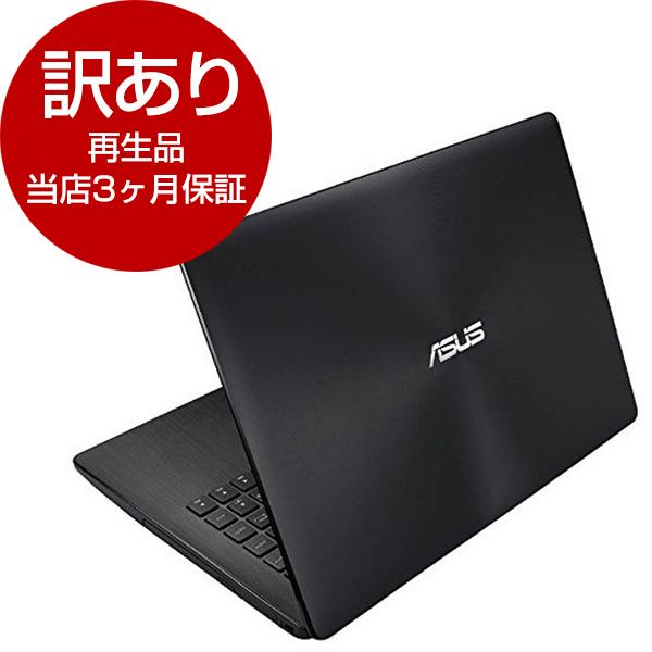【送料無料】【再生品 当店3ヶ月保証付き】ASUS X453SA-3050 ブラック X453SA [ノートパソコン 14型液晶 HDD500GB]【アウトレット】