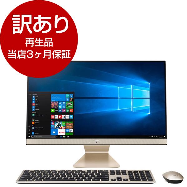 【送料無料】【再生品 当店3ヶ月保証付き】ASUS V241ICUK-I37100U ブラック Vivo AiO [デスクトップパソコン(23.8型液晶 HDD500GB)]【アウトレット】