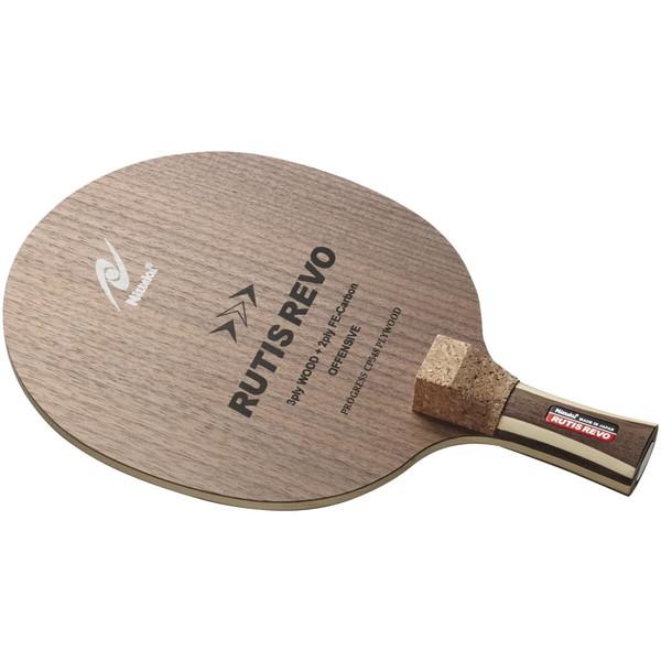 【送料無料】Nittaku NC-0200 ルーティスレボ J [卓球ラケット ペンホルダー]