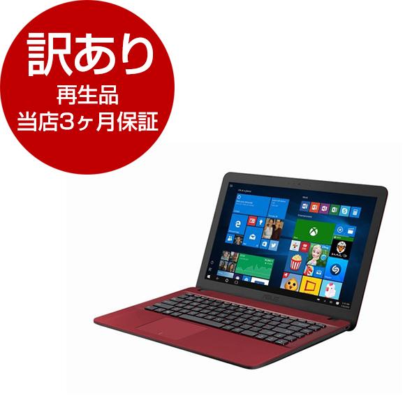【送料無料】【再生品 当店3ヶ月保証付き】ASUS X541UA-R256G レッド VivoBook Max [ノートパソコン 15.6型ワイド SSD25GB DVDスーパーマルチ]【アウトレット】
