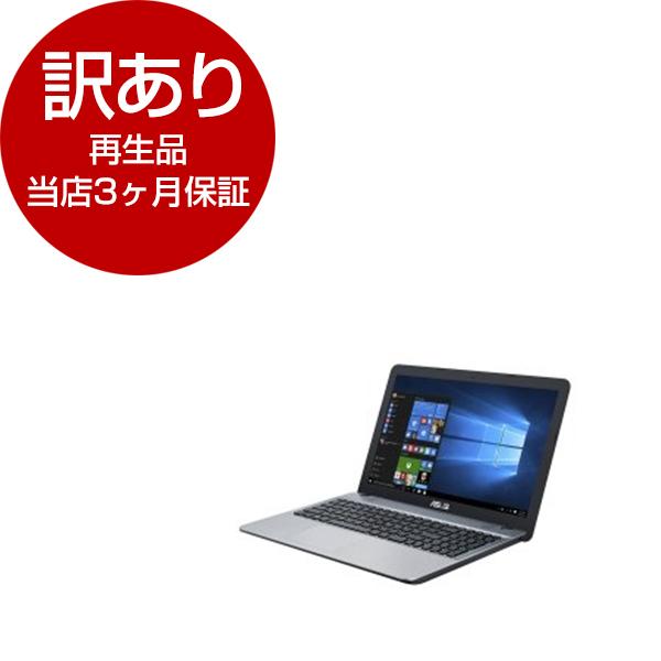 【送料無料】【再生品 当店3ヶ月保証付き】ASUS D541NA-GO524T シルバーグラディエント VivoBook MAX [ノートパソコン 15.6型ワイド液晶 HDD500GB 量販店オリジナルモデル]【アウトレット】