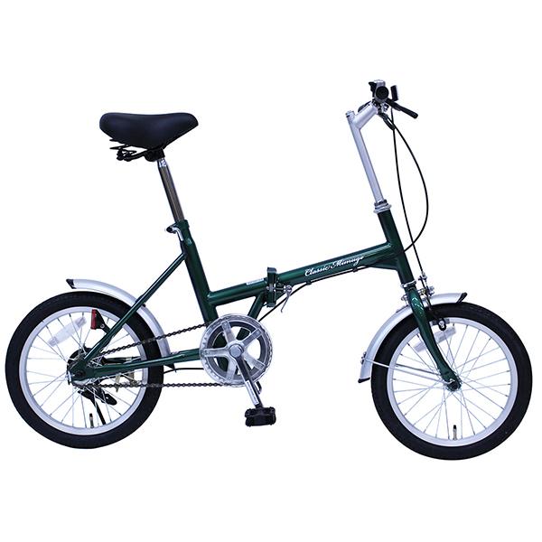 【送料無料】ミムゴ MG-CM16G モスグリーン Classic Mimugo [折りたたみ自転車(16インチ)] 【同梱配送不可】【代引き・後払い決済不可】【沖縄・北海道・離島配送不可】