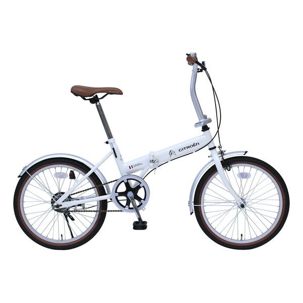 【送料無料】CITROEN MG-CTN20G バニラホワイト [折りたたみ自転車(20インチ)]【同梱配送不可】【代引き不可】【沖縄・北海道・離島配送不可】