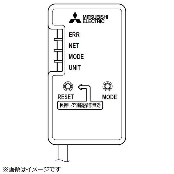 【送料無料】MITSUBISHI MAC-895IF [無線LANアダプター]