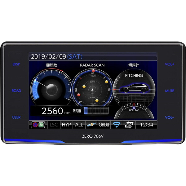 【送料無料】コムテック ZERO706V [GPSレーダー探知機(3.2型・OBD2対応)]