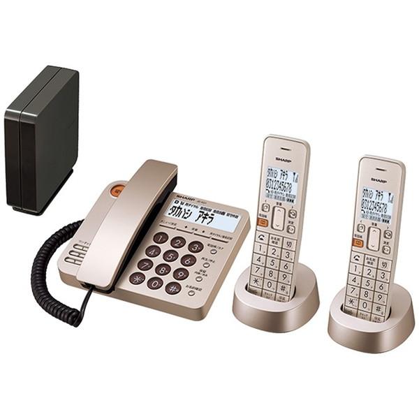 【送料無料】SHARP JD-XG1CW-N シャンパンゴールド [デジタルコードレス電話機(子機2台)]