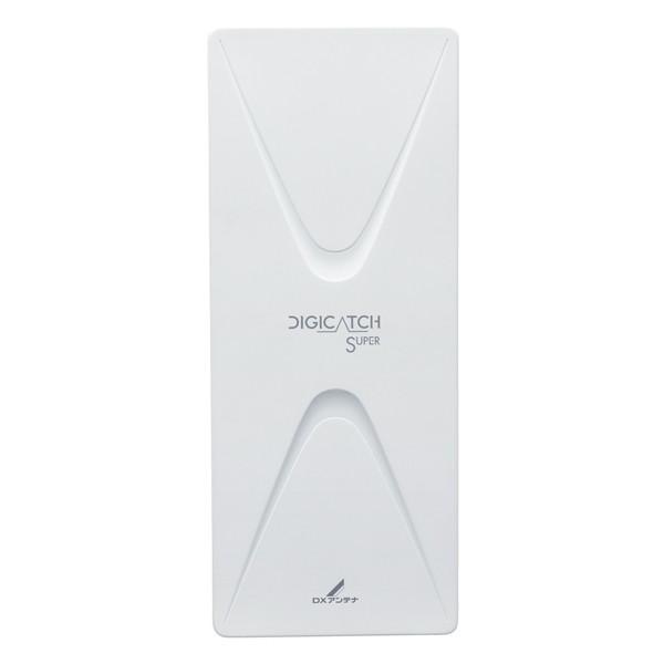 【送料無料】DX antenna UAH261B(W) オフホワイト [UAH平面アンテナ ブースター内蔵26素子相当]【同梱配送不可】【代引き不可】【沖縄・離島配送不可】