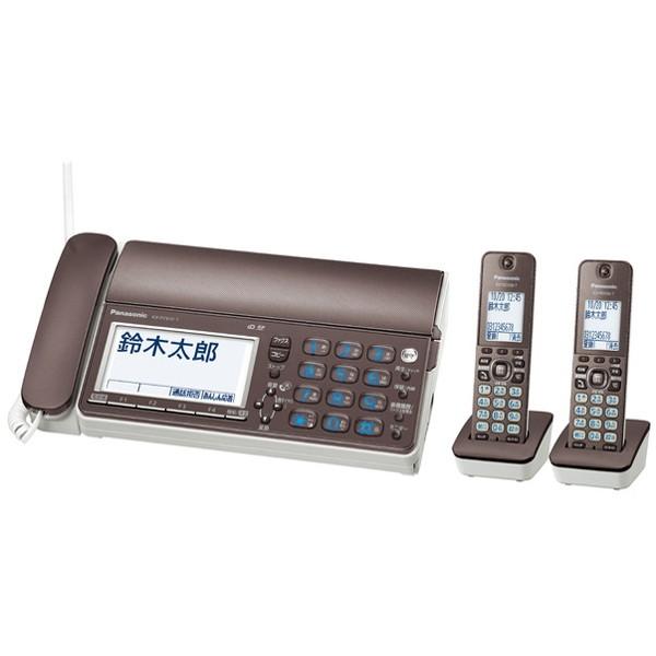【送料無料】PANASONIC KX-PZ610DW-T ブラウン おたっくす [デジタルコードレス普通紙ファクス(子機2台付き)]