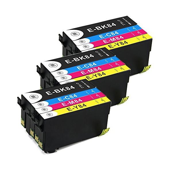 【送料無料】ウルマックス IC4CL84 ×3 / 4色セット EPSON (エプソン) 互換インク 全色顔料 【同梱配送不可】【代引き・後払い決済不可】【沖縄・離島配送不可】
