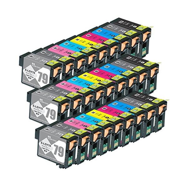 【送料無料】ウルマックス IC9CL79 ×3 / 9色セット EPSON (エプソン) 互換インク 全色顔料【同梱配送不可】【代引き不可】【沖縄・離島配送不可】