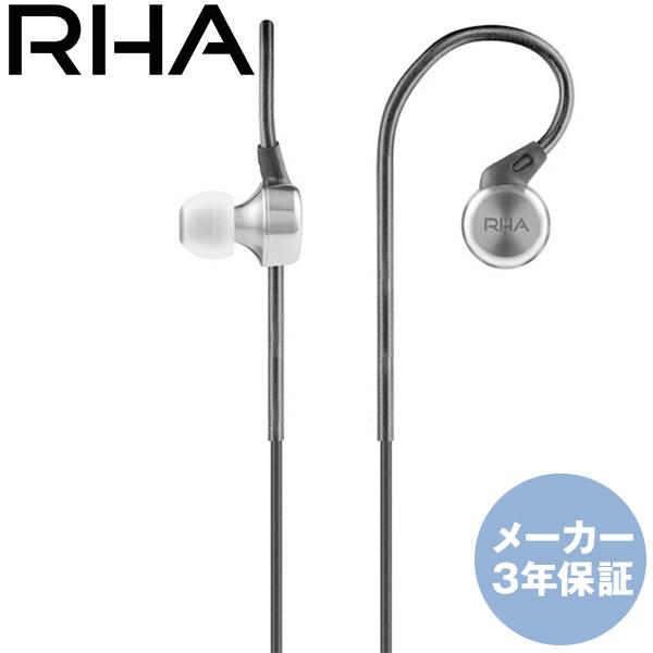 【送料無料】RHA MA750 [カナル型イヤホン(ハイレゾ対応)]