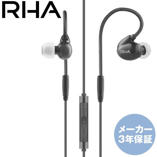 【送料無料】RHA T20i-Black ブラック [カナル型イヤホン(ハイレゾ対応・マイク&コントローラー搭載)]