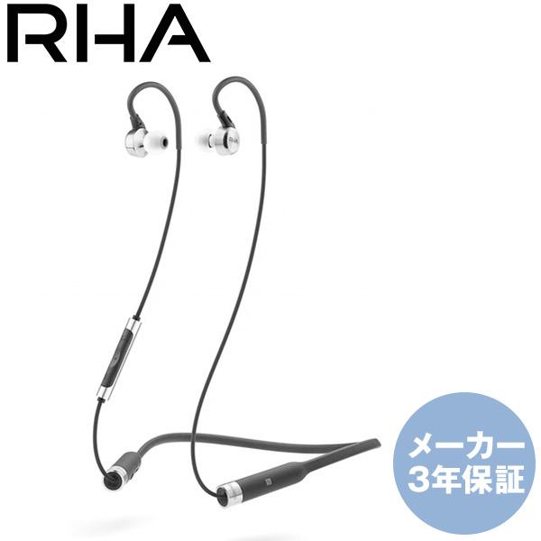 【送料無料】RHA MA750 Wireless [カナル型イヤホン(Bluetooth対応)]