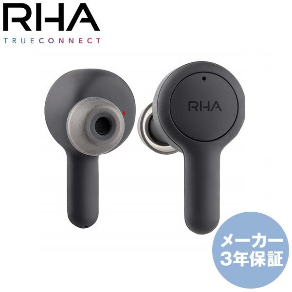 【送料無料】RHA TrueConnect [完全ワイヤレスイヤホン(Bluetooth対応)]