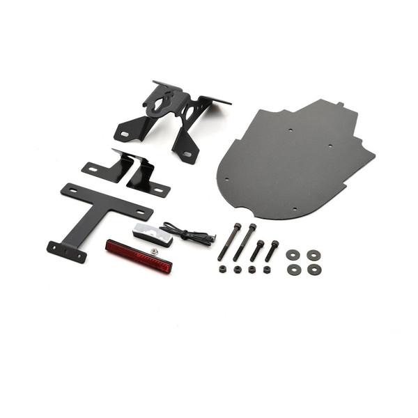 デイトナ D97416 [フェンダーレスキット(車検対応LEDライセンスランプ付き)XSR700用]