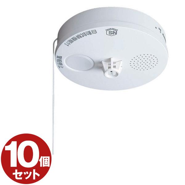 【送料無料】【10個セット】PANASONIC SHK38155 ねつ当番 [住宅用火災警報機(熱式・電池式)]