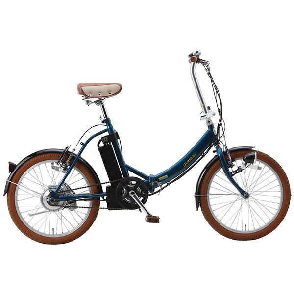 【送料無料】kaihou BM-E50NV ネイビー スイスイ [電動アシスト折りたたみ自転車(20インチ・無変速)] 【同梱配送不可】【代引き・後払い決済不可】【沖縄・北海道・離島配送不可】