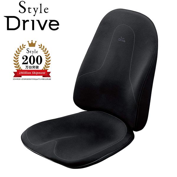 カイロプラティックのメソッドで至福の運転姿勢へ。 【正規品】スタイルドライブ MTG Style Drive 車 シート 運転 椅子 骨盤 クッション 腰痛
