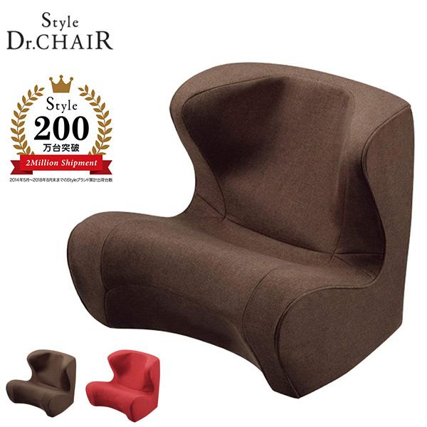 【送料無料】【正規品】スタイルドクターチェア ブラウン MTG Style Dr.Chair 姿勢ケア 骨盤 矯正 クッション 座椅子