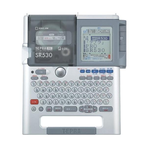 【送料無料】KING JIM SR530 テプラPRO [ラベルライター(テープ幅 ~24mm)]
