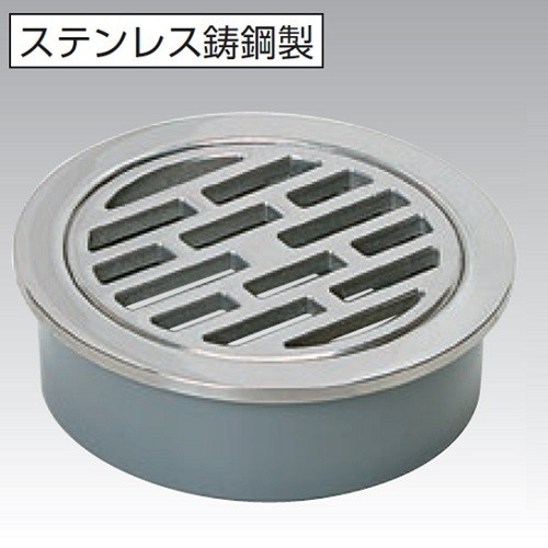 【送料無料】アウス D-3VS-PU 125 [ステンレス製排水目皿(VP・VU兼用)] 日雑