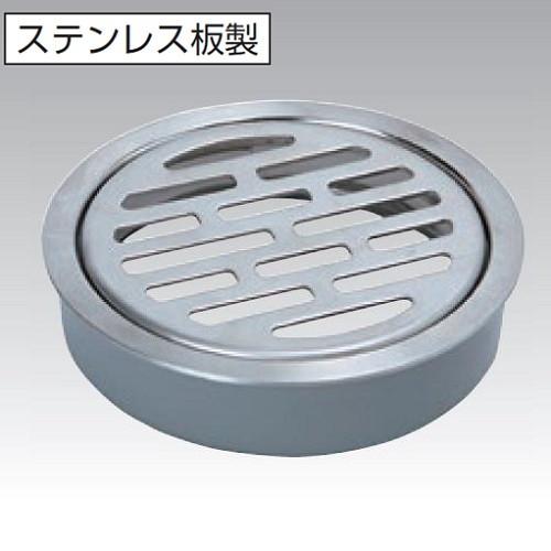 【送料無料】アウス D-3VSS-PU 125 [ステンレス板製排水目皿(VP・VU兼用)] 日雑