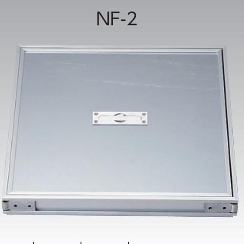 【送料無料】アウス NF-2 400 [床点検口・アルミ目地(Pタイル用)] 日雑