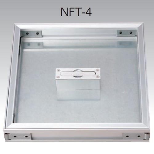 【送料無料】アウス 250 NFT-4 NFT-4 250 [床点検口アルミ目地(充填用)], 八代市:7077d4e1 --- m.vacuvin.hu