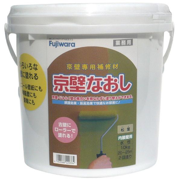 【送料無料】フジワラ化学 京壁なおし 10kgポリ缶 松葉 日雑