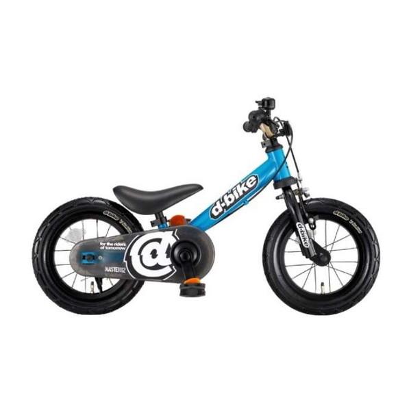 【送料無料】ides D-Bike Master12 シアン(37062) [子供用自転車]【同梱配送不可】【代引き・後払い決済不可】【沖縄・北海道・離島配送不可】