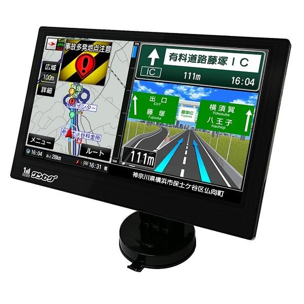 Zenrin OT-N92AK ブラック [9V型 ワンセグ搭載ポータブルナビゲーション]
