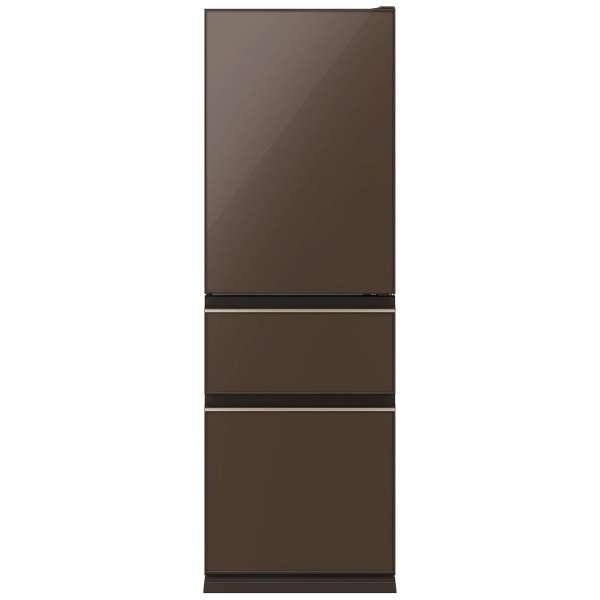 【送料無料】MITSUBISHI MR-CG37E-T ナチュラルブラウン [冷蔵庫(365L・右開き)]【代引き・後払い決済不可 MR-CG37E-T】, くすりのヘルシーボックス:5553c433 --- officewill.xsrv.jp