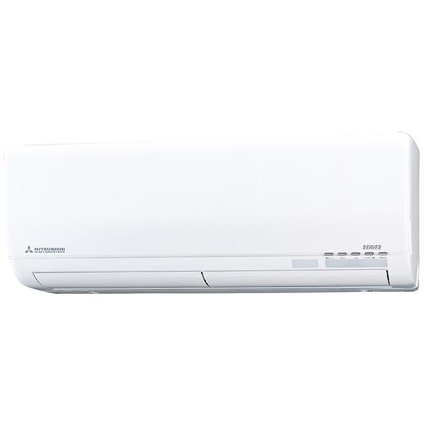 三菱重工 SRK56SX2-W ビーバーエアコン SXシリーズ [エアコン (主に18畳用・200V対応)]