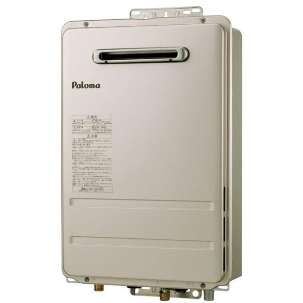 パロマ PH-1615AW-13A [ガス給湯器(都市ガス用・給湯専用・壁掛型・PS標準設置型・16号)]