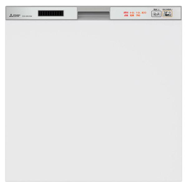 【送料無料】MITSUBISHI EW-45R2SM シルバー [ビルトイン食器洗い乾燥機(引き出し式5人用)]