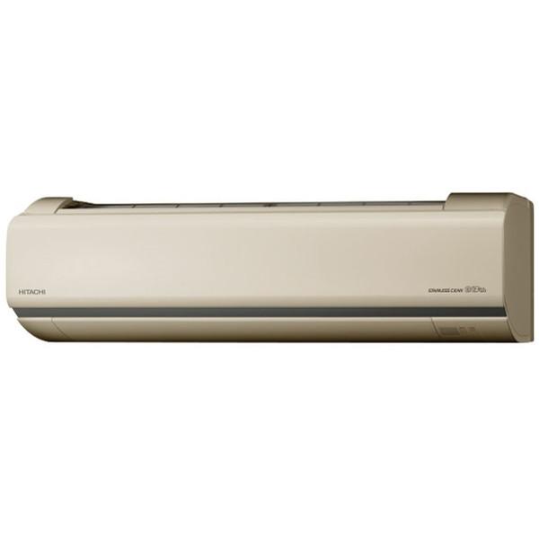 【送料無料】日立 RAS-V22J(C) シャインベージュ ステンレス・クリーン 白くまくん [エアコン(主に6畳用)]
