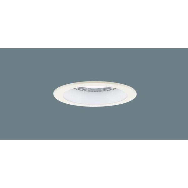 PANASONIC LGB79220LB1 美ルック [LEDダウンライト (LED(昼白色) 天井埋込型 浅型10H・高気密SB形・拡散タイプ(マイルド配光) 調光タイプ(ライコン別売)・スピーカー付/埋込穴φ100)]