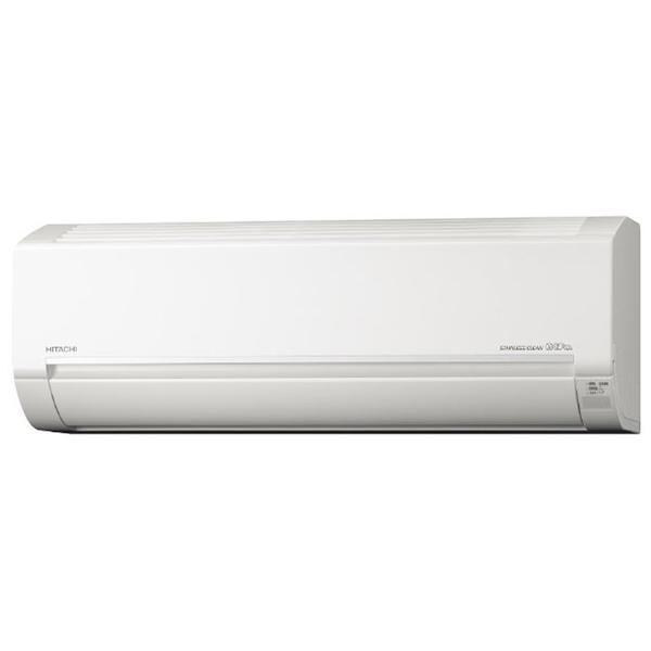 【送料無料】日立 RAS-D56J2 スターホワイト ステンレス・クリーン 白くまくん Dシリーズ [エアコン(主に18畳用・単相200V)]